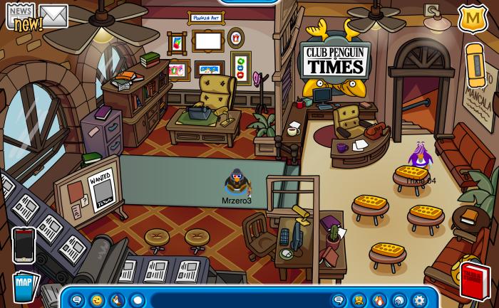 timesroom